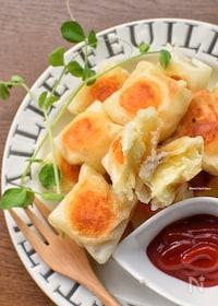『むっちゃ旨し♡焼き方色々♡ポテト+チーズの包み焼き♡』
