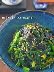 レンジで簡単!ほうれん草と味付け海苔のナムル