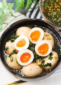『【史上最高】白飯が止まらい無限ニラ漬け煮卵!』