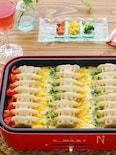 ホットプレートで☆餃子のチーズフォンデュ