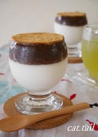 『低糖質粒あんを添えて♪『甘酒豆乳ヨーグルトゼリー』』