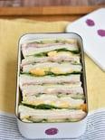 【15分弁当】ベーコンエッグサンドイッチ