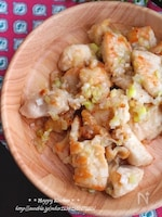 鶏むね肉でも柔らか美味しい*鶏肉のネギ塩炒め