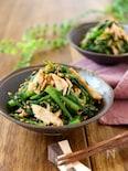 スピード副菜*春菊とサラダチキンのごま和え