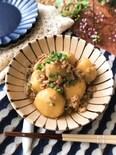 『ホクホク♡』王道煮物♡里芋のそぼろ煮