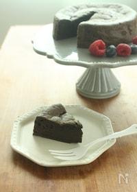 『チョコレート・バター―・乳製品不使用♪黒ごまのガトーショコラ』