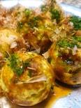 ほぼ山芋のオコ・コロ