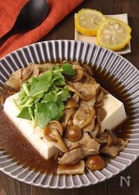 『癒される味♪なめこと豆腐のとろみ煮』