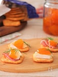 金柑の甘露煮とチーズのカナッペ