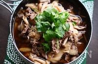 腸活!牛きのこ鍋