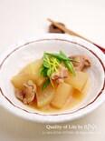 大根と鶏肉の煮もの☆レモン風味