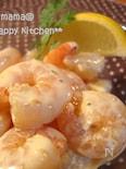 マヨ風味☆シュリンプサラダ