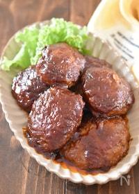 『おいしい煮込みハンバーグ【冷凍・作り置き】』