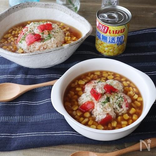 コーンたっぷりバター醤油餡かけ♪トマトとツナの混ぜご飯