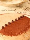 コーヒーチョコレートケーキ