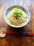 【糖質オフ】キャベツ麺の味噌ラーメン