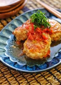 『*はんぺんとえのきたっぷりの和風生トマト煮込み鶏バーグ*』