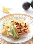 洋風天ぷら!変わり種のアボカドとエビのかき揚げ