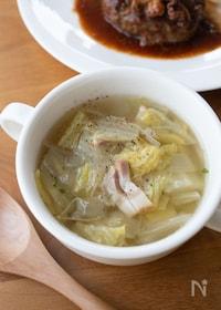 『『白菜とベーコンの洋風スープ』#白菜消費#簡単』
