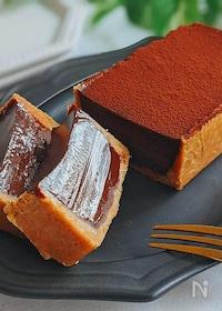 『焼かずにできる❢生チョコタルト』