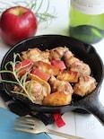 ワインがすすむ♪鶏のりんごマリネグリルのオイル煮
