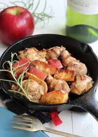 『ワインがすすむ♪鶏のりんごマリネグリルのオイル煮』