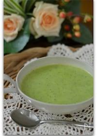『ズッキーニの冷製スープ』