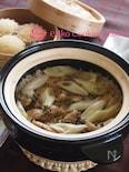 鶏と山椒の炊き込みご飯