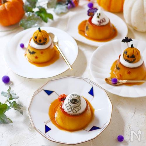 ハロウィン・かぼちゃプリン【簡単・かぼちゃの裏ごしなし】