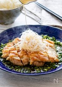 『にらソースで食欲倍増!香りと音♫が楽しい鶏肉の香味焼き』