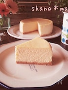 ミキサーで♪なめらか~♪濃厚NYチーズケーキ♪