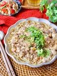 お手軽調味料で!『ピリ辛♡麻婆豆腐麺』