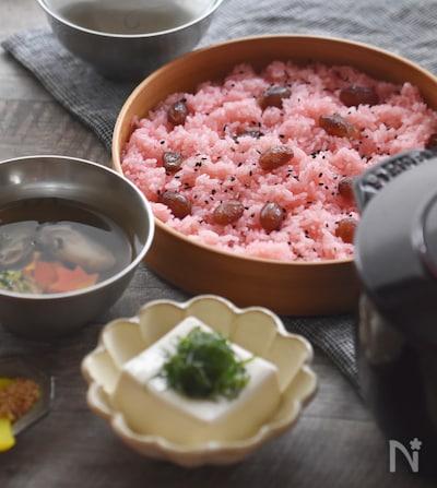 もち米 レシピ