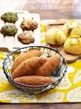 サクサク衣の基本のカレーパン(ミートパン)
