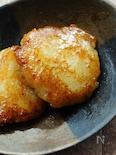 照焼きレンコン餅☆レンコン餅アレンジ照焼きのタレ