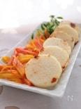 長芋のマヨネーズ焼きとカラフルサラダの盛り合わせ