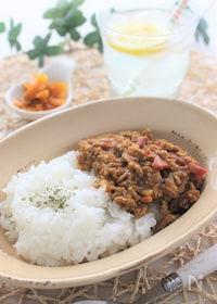 『カレー粉と常備調味料で簡単キーマカレー』
