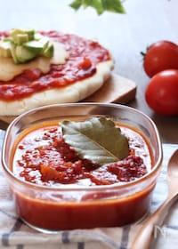 『パスタにもピザにもお肉にも使えるトマトソース』