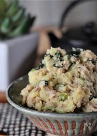 『やみつき新味♡小松菜と豚肉の和風バターポテサラ』