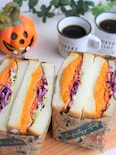かぼちゃ入りサンドイッチ