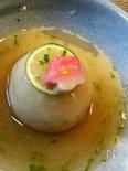 花麩を添えたレンコン餅すだち風味