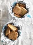 ホットケーキシロップで!ザクザク紅茶クッキー