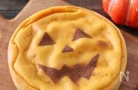 ヨーグルトかぼちゃケーキ♪ホットケーキミックスで簡単