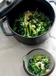 ストウブ鍋でツナと小松菜の簡単煮浸し