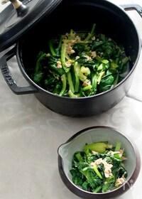 『ストウブ鍋でツナと小松菜の簡単煮浸し』