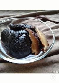 『お弁当に〜干し椎茸のあま旨煮(作りおき常備菜)〜』