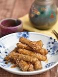 カリカリごぼうの甘辛にんにく醤油焼き【冷凍・作り置き】