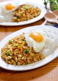 『身近な食材・調味料で作る♪『節約☆豆腐と鶏ひき肉のガパオ風』』
