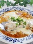 チーズタッカルビ風スープ