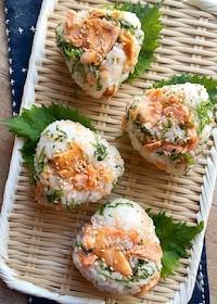 『焼き鮭とカマンベールチーズの混ぜ込みおにぎり』